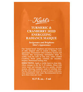 Cranberry Seed Masque Sample 5ml